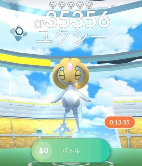 【レイド】ユクシー.jpg