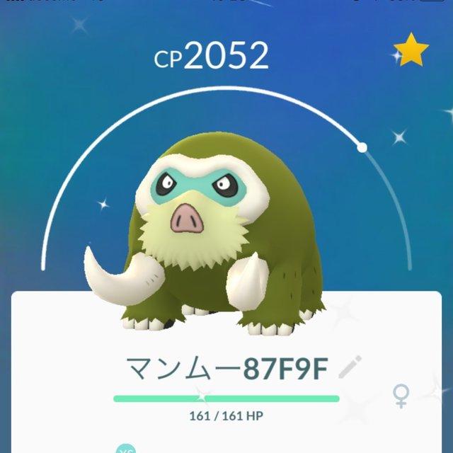 【色違い】マンムー.jpg