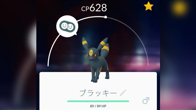 pokemon-go-eevee-evolve-umbreon-espeon-3.jpg