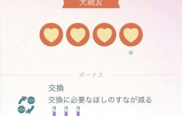 ★大親友.jpg