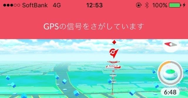 ★GPSを探しています.jpg