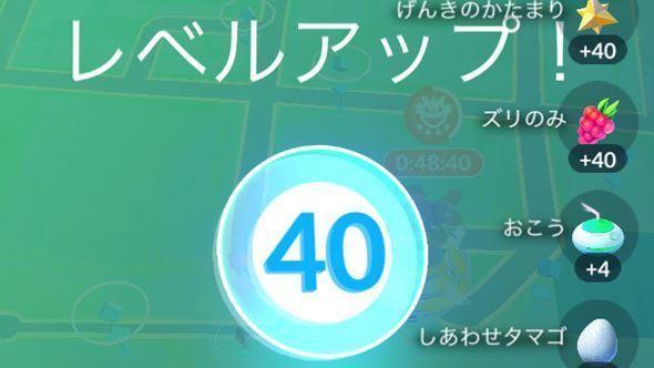 ★TL40.jpg