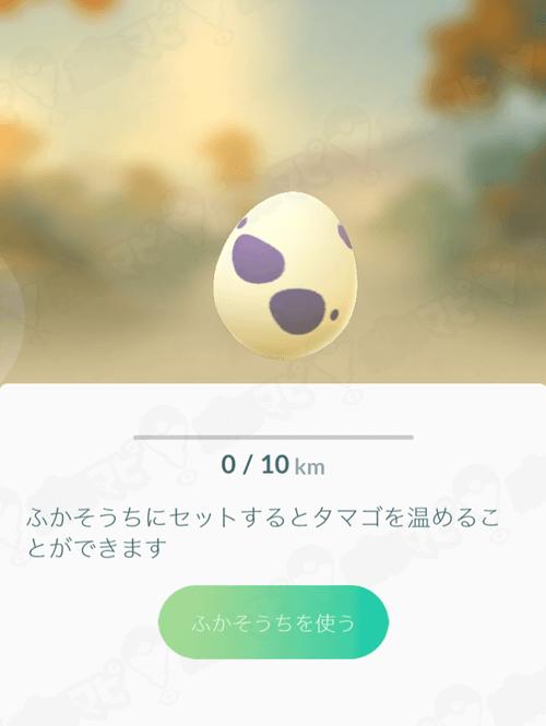 Go 当たり ポケモン 卵