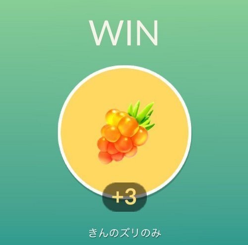 【アイテム】金ズリ.jpg