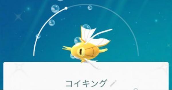【色違い】コイキング.jpg