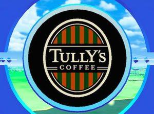 coffee-e1532469457893