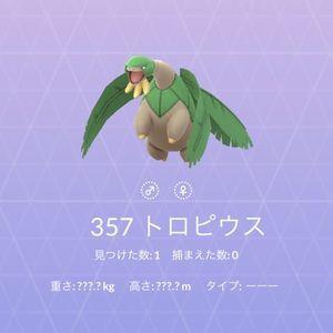 696ac928