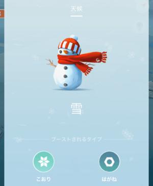 snow2-ja-1