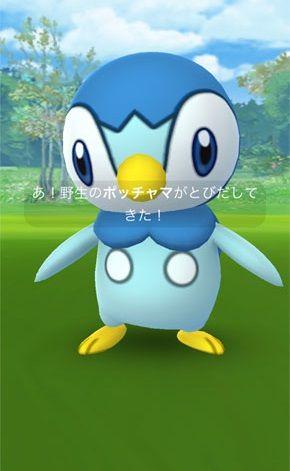 ts0153_pokemon05